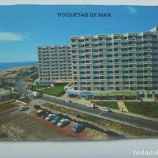 Postales: POSTAL DE HOTEL . ROQUETAS DE MAR ( ALMERIA ): AVENIDA DE LAS GAVIOTAS. Lote 128050331