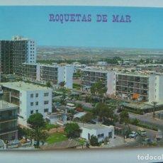 Postales: POSTAL DE HOTEL . ROQUETAS DE MAR ( ALMERIA ): AVENIDA DEL MEDITERRANEO. Lote 128268815