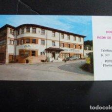 Postales: TARJETA DE HOSTAL PICOS DE EUROPA POTES -SANTANDER -. Lote 130305166