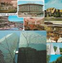 Postales: 90 POSTALES * HOTELES , PARADORES, CAMPINGS,ETC * LOTE Nº 6. Lote 131652254