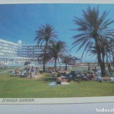 Postales: HOTEL ZORAIDA PARK Y HOTEL ZORAIDA GARDEN . ROQUETAS DE MAR ( ALMERIA ).. Lote 133434254