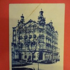 Postales: GRAN HOTEL RESTAURANT CAFE. ALBACETE. PRESENTA UNA DOBLEZ. Lote 133823158
