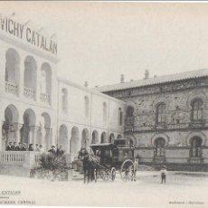 Postales: P- 8646. POSTAL GRAN BALNEARIO VICHY CATALAN. FACHADA CENTRAL.. Lote 135295982