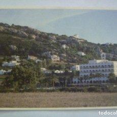 Postales: POSTAL DE ZAHARA DE LOS ATUNES ( CADIZ ) : SIERRA DE LA PLATA . HOTEL DE LOS ALEMANES. Lote 224293055