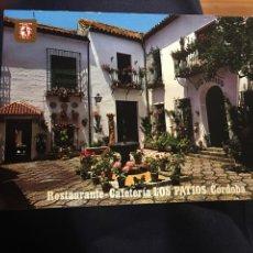 Postales: POSTAL RESTAURANTE LOS PATIOS CORDOBA. Lote 139209337