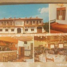 Postales: POSTAL, HOTEL LEÓN, LAGUNAS DE RUIDERA, CIUDAD REAL, AÑO 1985, SIN CIRCULAR.. Lote 139468142