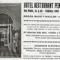 Postales: POSTAL RESTAURANT PENINSULAR. SANT PABLO 34 Y 36, BARCELONA. IMP. ELSEVIRIANA. 14 X 9 CM. . Lote 143142214