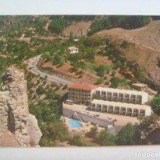 Postales: POSTAL DEL HOSTAL SIERRA DE CAZORLA , LA IRUELA ( JAEN ). Lote 146694778