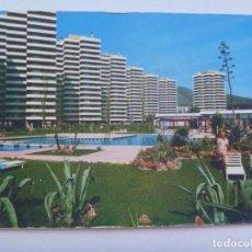 Postales: POSTAL DE TORREMOLINOS ( MALAGA ). COSTA DEL SOL: CONJUNTO HOTELERO PLAYAMAR. AÑOS 60. Lote 146713794