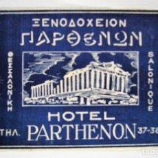 Postales: COLECCIÓN DE 9 POSTALES CON ANTIGUAS ETIQUETAS DE HOTELES DE EUROPA. Lote 153404022