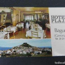 Postales: HOTEL PLAJA - BEGUR (GERONA) (CIRCULADA). Lote 153672230
