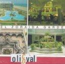 Postales: HOTEL POSTAL ZORAIDA GARDEN ROQUETAS DE MAR ALMERIA ESPAÑA PE02389. Lote 153803110