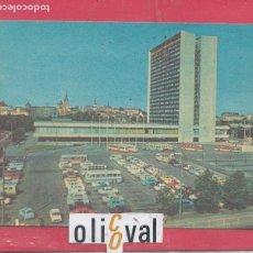 Postales: HOTEL POSTAL HOFELL VIRU DATA 1979 PE02442. Lote 153943778