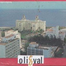 Postales: HOTEL POSTAL HOTEL NACIONAL VEDADO LA HABANA DATA 1984 PE02445. Lote 153944510