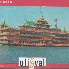 Postales: HOTEL POSTAL JUMBO HONG KONG PE0243. Lote 154004094