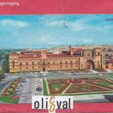 Postales: HOTEL POSTAL PARADOR NACIONAL HOSTAL SAN MARCOS LEON ESPAÑA PE02314. Lote 154482318