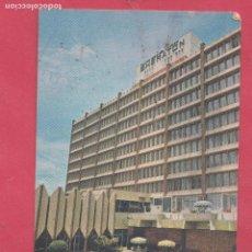 Postales: HOTEL POSTAL SHERATON BANGKOK HOTEL DATADA 1979 FRANQUEADA PE02454. Lote 154499538