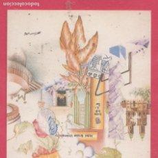 Postales: HOTEL POSTAL HOTEL KRONE UNTERSTRASS ZURICH PE02460. Lote 154500462