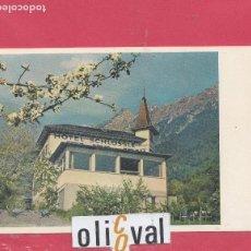 Postales: HOTEL POSTAL HOTEL SCHLÖSSLE VADUZ LIECHTENSTEIN PE02467. Lote 154996542