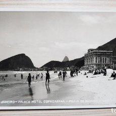 Postales: POSTAL DE 1920 - PALACE HOTEL COPACABANA - PRAIA DE BANHOS - RIO DE JANEIRO. Lote 156958574