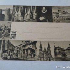 Postales: PATRONATO NACIONAL DE TURISMO. EPOCA II REPUBLICA. BONITA POSTAL SIN USO.. Lote 157783286