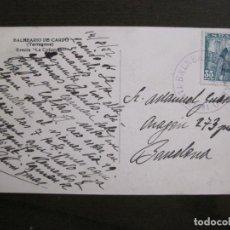 Postales: BALNEARIO DE CARDO-TARRAGONA-TAMPON BALNEARIO CARDO-POSTAL ANTIGUA-VER FOTOS(59.148). Lote 162638990