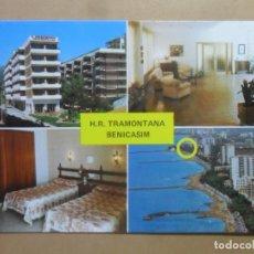 Postales: POSTAL - BENICASIM (CASTELLON) - HOTEL RESIDENCIA TRAMONTANA - ED. FISA - ESCUDO DE ORO. Lote 169268584