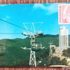 Postales: HOTEL HUMBOLDT - CIRCULADA DE VENEZUELA A ESPAÑA. Lote 171580983