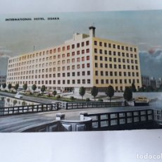 Postales: INTERNATIONAL HOTEL OSAKA JAPON . Lote 173568307