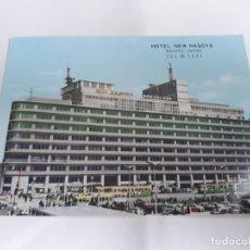 Postales: HOTEL NEW NAGOYA JAPÓN TRANVÍA . Lote 173568597
