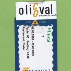 Postales: TARJETA HOTEL FESTIVAL CRUISES MISTRAL UNITILIZADA 2003 DORSO BLANCO TH165. Lote 176106033