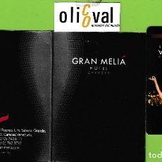 Postales: TARJETA HOTELL MELIÁ CARACAS VENEZUELA HOGER GORTNER O9 10 TH228. Lote 177003680