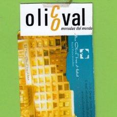 Postales: TARJETA HOTEL THE OLIVE TRE JERUSALEN ISRAEL C/PIE . H270. Lote 178020278