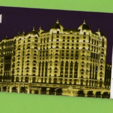 Postales: TARJETA HOTEL LEGENDALE BEINJING CHINA TH411B MORADA . Lote 178901871