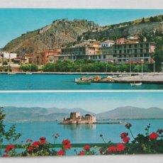Postales: POSTAL DEL HOTEL AMFITRYON , NAFPLION ( GRECIA ). Lote 180124811