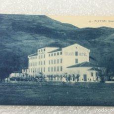 Postales: TARJETA POSTAL ORIGINAL ALCEDA GRAN HOTEL. Lote 180609100