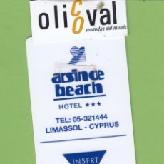 Postales: TARJETA HOTEL ARSSINDE LIMASSOL CYPRUS TESA DUMON TH533. Lote 181146162