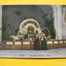 Postales: VICHY ANTIGUA POSTAL COLOREADA FUENTE CELESTINAS AGUA BALNEARIO PARIS VICHY SOURCE DES CELESTINE GD. Lote 182175957