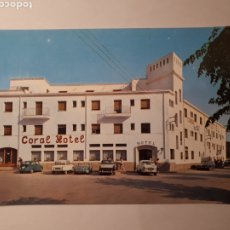 Postales: L'ESTARTIT. HOTEL CORAL. POSTAL 1966. Lote 253872930