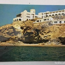 Cartes Postales: VILLAJOYOSA, ALICANTE, POSTAL HOTEL EL MONTIBOLI,. Lote 189606601