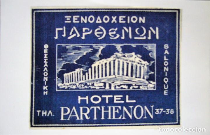 Postales: COLECCIÓN DE 9 POSTALES CON ANTIGUAS ETIQUETAS DE HOTELES DE EUROPA - Foto 3 - 190591368