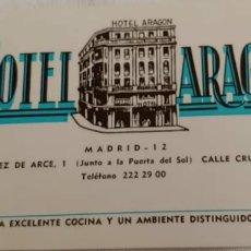 Postales: ANTIGUA TARJETA HOTEL ARAGÓN MADRID. Lote 191595211