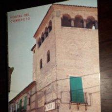 Postales: Nº 36138 POSTAL AVILA HOSTAL DEL COMERCIO AREVALO. Lote 195233638