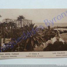 Postales: POSTAL. HOTEL PARQUE. LAS PALMAS DE GRAN CANARIA. Lote 200019391