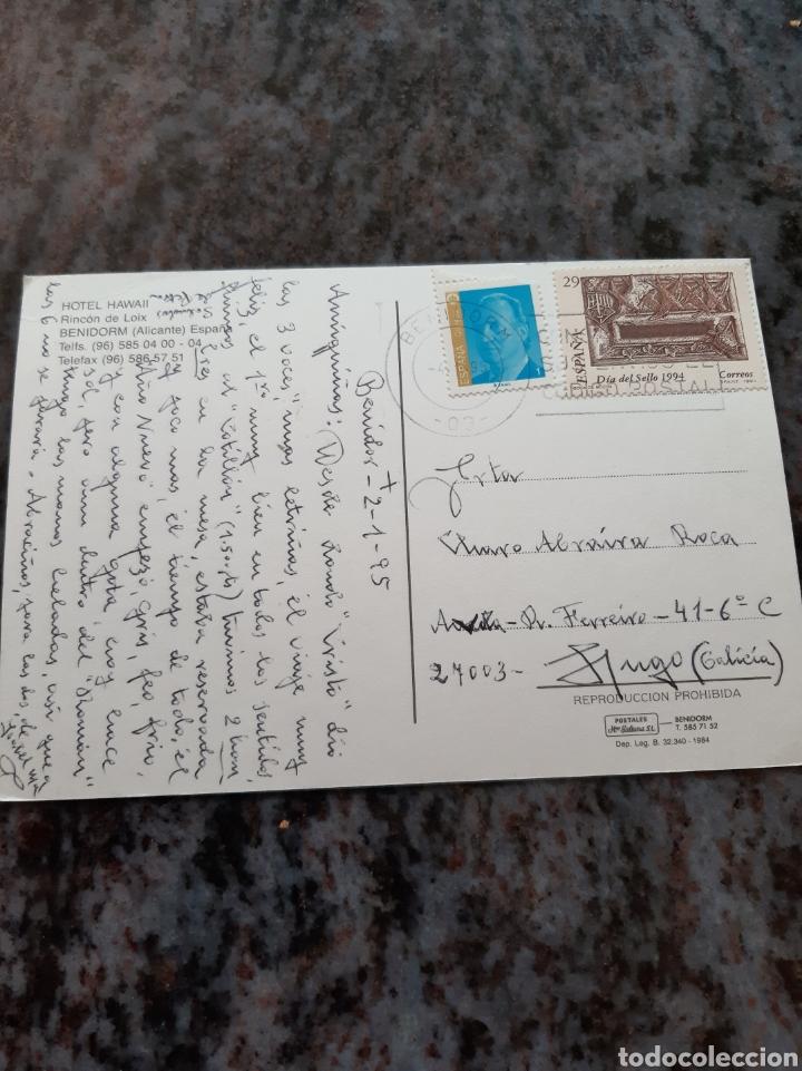 Postales: 1984 Hitel GAWAII BENIDORM ALICANTE MATASELLO EDICIONES POSTALES GALIANA - Foto 2 - 206870986