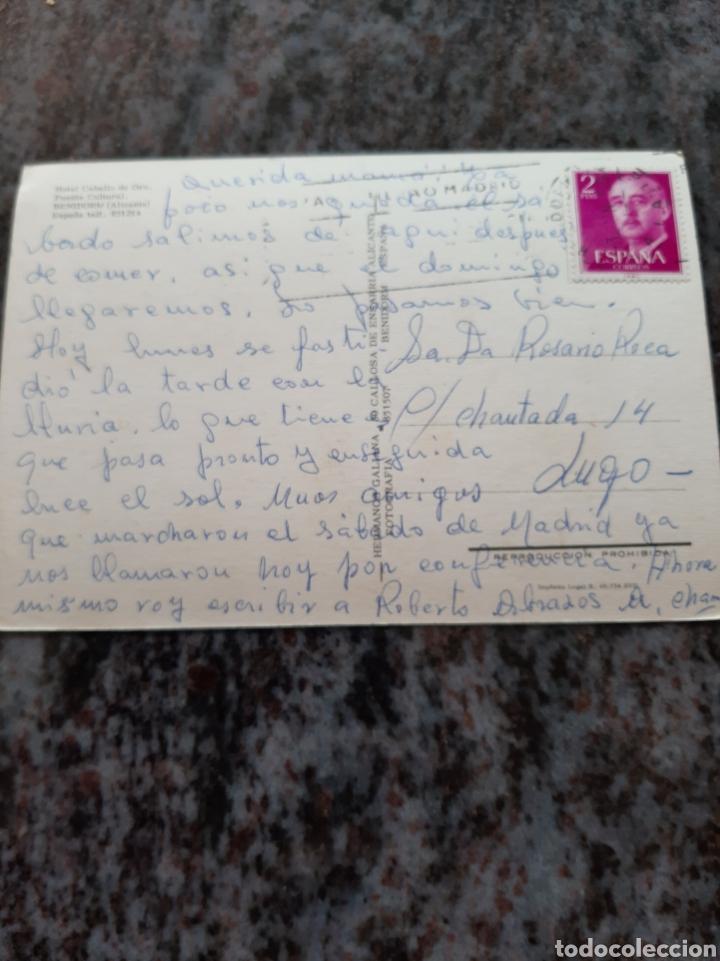 Postales: HITE PUENTE CULTURAL BENITO ALICANTE EDICIONES HERMANOS GALIANA L CABALLO DE ORO - Foto 2 - 206878363