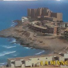 Postales: POSTAL N°119 HOTEL GALÚA LA MANGA DEL MAR MENOR. Lote 210080983