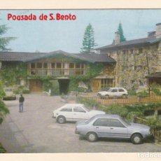 Postales: POSTAL POUSADA DE S. BENTO. VIEIRA DO MINHO. CANIÇADA (PORTUGAL). Lote 211439264