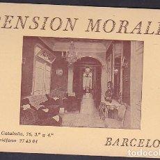 Postales: TARJETA POSTAL PUBLICITARIA PENSION MORALES BARCELONA. Lote 220852207