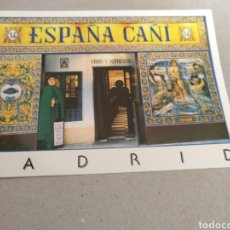 Postales: BODEGA BAR ESPAÑA CAÑI . MÁS MADRID. SIN CIRCULAR. Lote 221248756